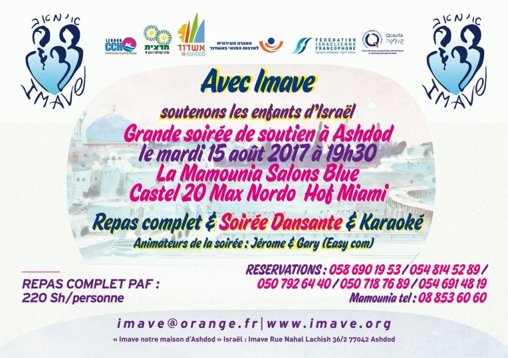 Gala Imave 15 août 2017