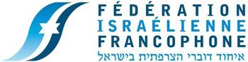 FEDERATION ISRAELIENNE FRANCOPHONE (F.I.F) Le 7 novembre 2014 Formation des volontaires de l'association Imave.