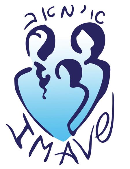 imave_logo_450x583