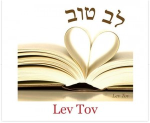 lev-tov logo 550
