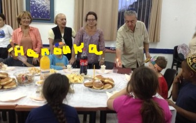 Les Volontaires :  Intervention,  Formation,  Journée «keef».